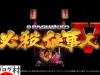 CR必殺仕事人Ⅴ(しごとにん5)|【スペック・ボーダー・止め打ち・PV】