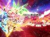 CRフィーバー戦姫絶唱シンフォギア【スペック・ボーダー・止め打ち・連チャンの仕組み・PV】