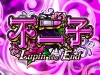 【新台PV】CR不二子~Lupin The End~